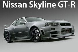Тюнинг Nissan Skyline GT-R