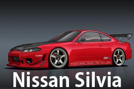 Тюнинг Nissan Silvia